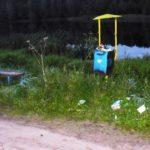 gmina_otoczenie zalewu (10)